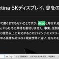 Firefox 57:ページ内検索は画面下部