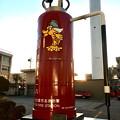 写真: 名古屋市北消防署入り口にあるでっかい消火器(?)のオブジェ - 3