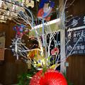 Photos: 正月(2018年1月6日)の大須・万松寺 - 5