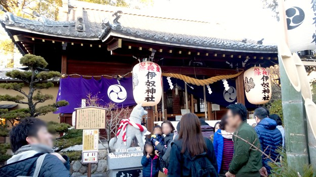 写真: 戌年で賑わう2018年正月の「伊奴(いぬ)神社」 - 27