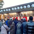 写真: 戌年で賑わう2018年正月の「伊奴(いぬ)神社」 - 32