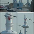 名古屋高速から見た、UFOのような名古屋市北消防署の通信塔(2014年撮影)- 3