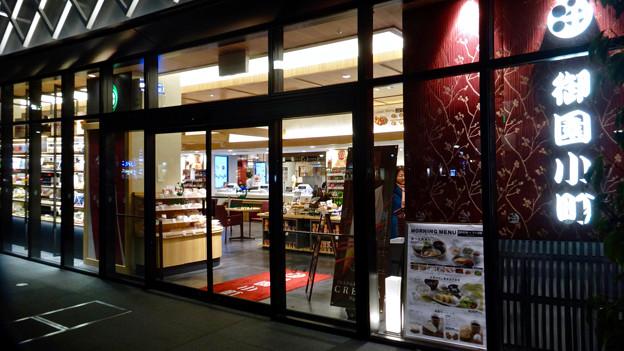 建物が完成した4月再開場予定の御園座 - 5:1階部分に先行オープンした土産屋兼飲食店「御園小町」
