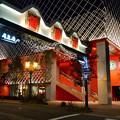 写真: 建物が完成した4月再開場予定の御園座 - 12:御園通商店街から見た新・御園座