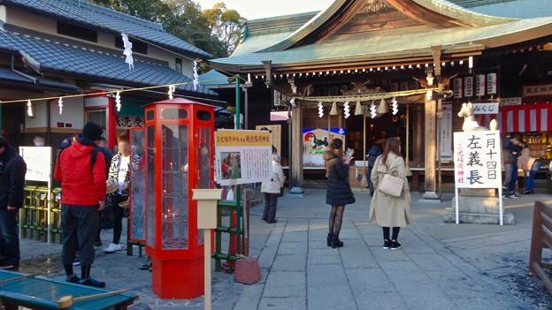 大勢の人で賑わってた、1月の週末の犬山城下町 - 15(三光稲荷神社)