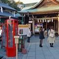 写真: 大勢の人で賑わってた、1月の週末の犬山城下町 - 15(三光稲荷神社)