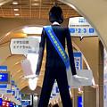 ナナちゃん人形:マイナビ就職EXPOをPR - 2