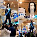 写真: ナナちゃん人形:マイナビ就職EXPOをPR - 9