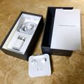 iPhone 8の箱と内容物 - 4