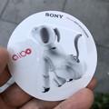 写真: ソニーストア名古屋で始まってた新型「aibo」の展示会 - 4:ステッカー