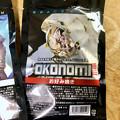 写真: 名古屋市科学館の売店で売ってた宇宙食 - 3:お好み焼き