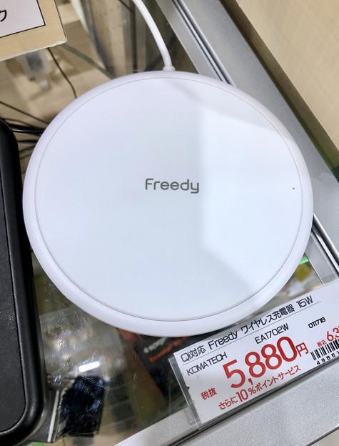 良いかもと思った15W&7.5W対応のQi充電器、KOMATECH「Freddy」 - 1