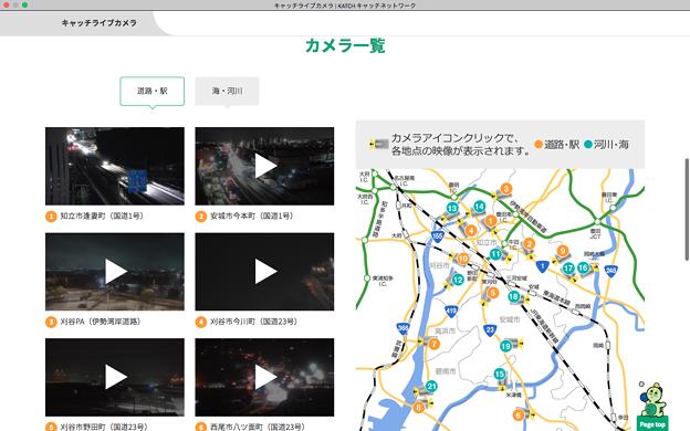 刈谷のケーブルTV会社キャッチネットワークのライブカメラが良い感じ! - 6(PCブラウザで閲覧)