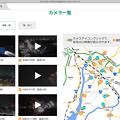 写真: 刈谷のケーブルTV会社キャッチネットワークのライブカメラが良い感じ! - 6(PCブラウザで閲覧)