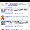 写真: Operaウィジェット:Tweet Safe
