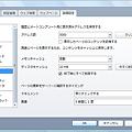 写真: Operaダイアログ:設定ダイアログの詳細設定の履歴