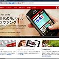 写真: Operaのタブサムネイル案:Dock化(横)