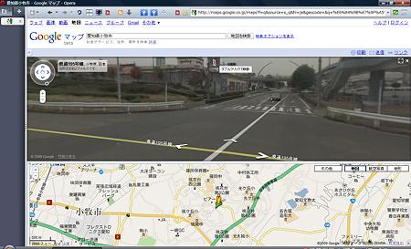 Googleストリートビュー:桃花台センター交差点