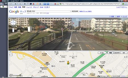 Googleストリートビュー:小牧市城山5丁目