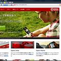 写真: Operaスキン「Opera Standard Ultra Compact」:パネルあり