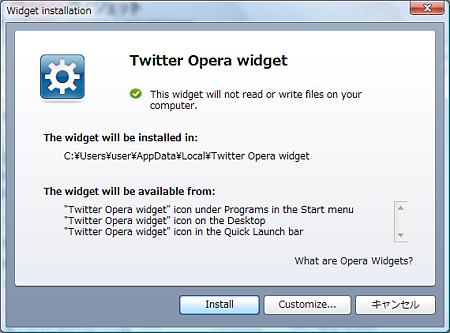 Opera 10.10 Betaスクリーンショット:ダイアログ