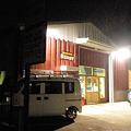 写真: 春日井市東野町にクライミングジムがオープン!_02