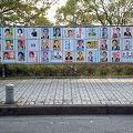 春日井市議会議員選挙(2011年)ポスター_02