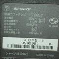 EPSN0679