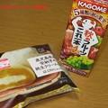 Photos: かごぅめ秋のやさいじゃなくてふるぅつこれいっぽーん