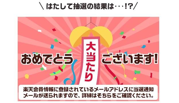 newtype 03