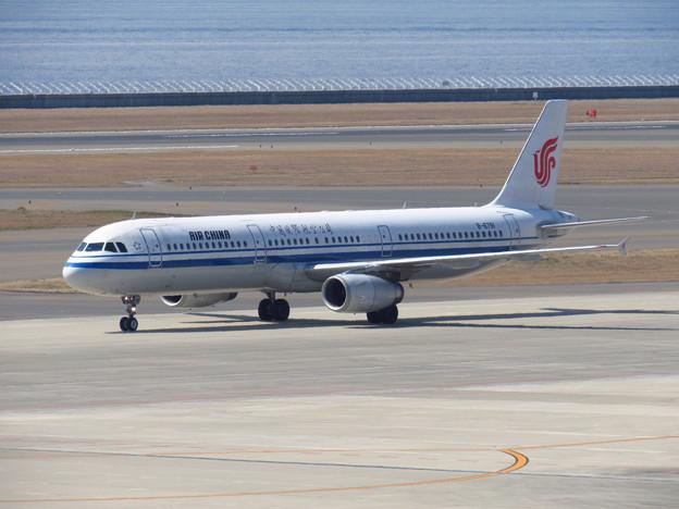 CCA A321