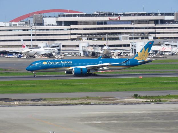 HVN A350XWB-900