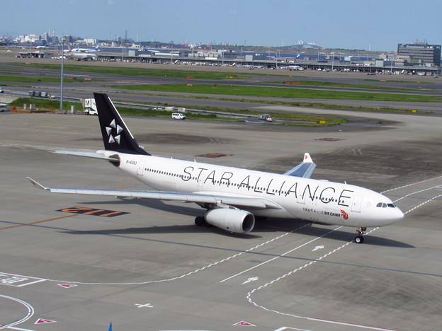 CCA A330-200