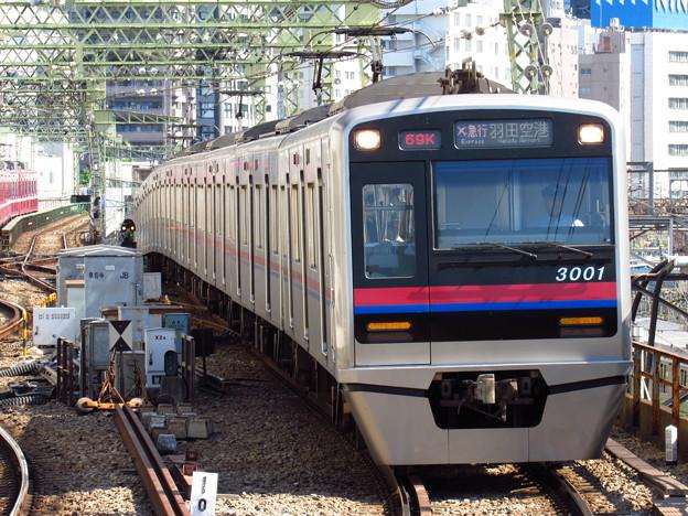 京成3001編成