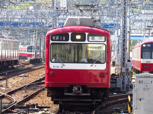 京急816編成
