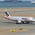 Photos: JJP A320