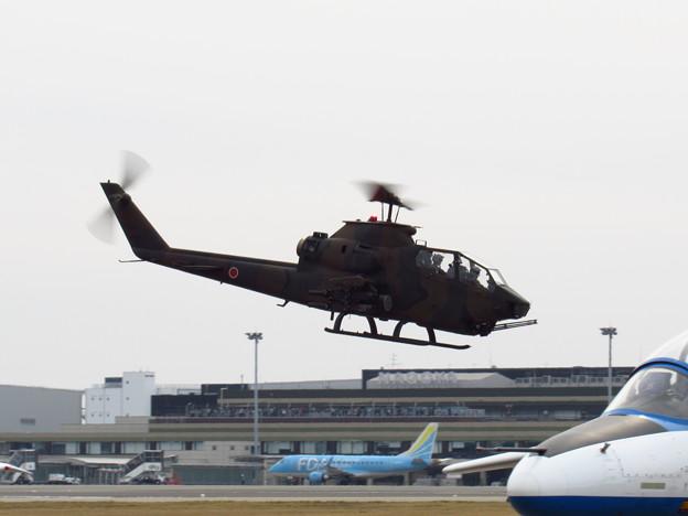 AH-1S 73438号機