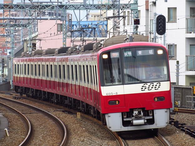 京急605編成