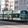 Photos: 広電1007編成