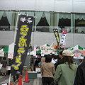 写真: 豆腐ラーメン