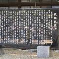 写真: 戦艦武蔵の碑