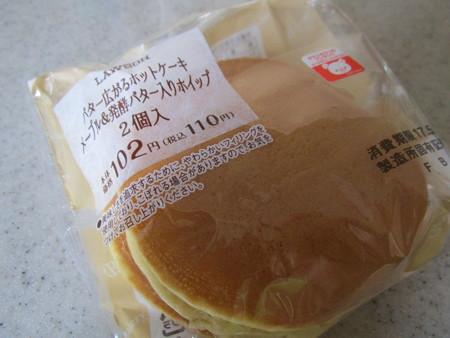 バター広がるホットケーキ メープル&発酵バター入りホイップ 2個入