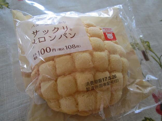 バター風味豊かなサックリメロンパン