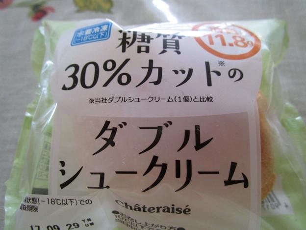 糖質30%カットのダブルシュークリーム