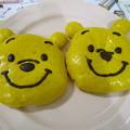 Photos: <はじめての方限定>くまのプーさん はちみつパンプキンパン