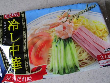 業務スーパーの冷やし中華