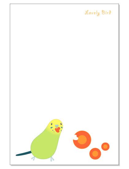 104ポストカード/にんじん/セキセイ・グリーン