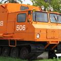 中型雪上車SM50S