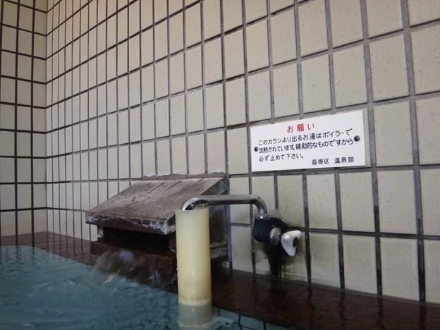 写真: 沓掛温泉Y2