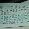 200910_MOJI(00)
